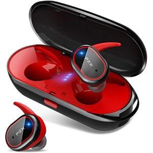 【2019進化版 Bluetooth5.0 HiFi高音質】 Bluetooth イヤホン 自動ペアリング 自動ON/OFF IPX6防水 完全ワイヤ|beautyh