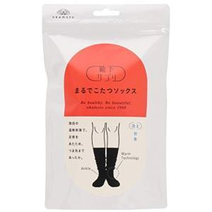 [オカモト] 靴下サプリ まるでこたつソックス 632-995 レディース ブラック 日本 23-25 (日本サイズM-L相当)|beautyh