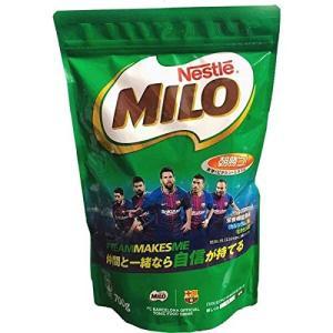 Nestle ネスレ MILO ミロ 大容量 700g beautyh