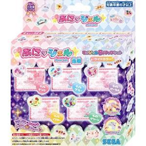 ぷにジェル専用ラメジェル5パックセット ライトカラー