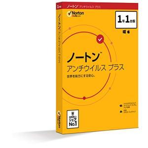 ノートン アンチウイルス プラス セキュリティソフト(最新)|1年1台版|パッケージ版|Win/Mac対応【PC/スマホ対応】|beautyh