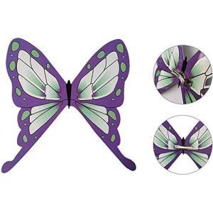 hapyshop 胡蝶しのぶ 髪飾り コスプレ ヘアアクセサリー アニメ 女性 ハロウィン 仮装 道具 かわいい 紫|beautyh