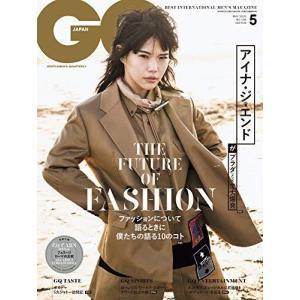 GQ JAPAN (ジーキュージャパン) 2020年5月号 beautyh