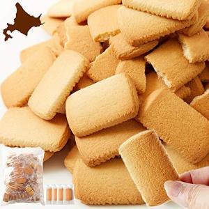 天然生活 北海道バタークッキー 500g どっさり 訳あり 個包装 焼き菓子 国産 お徳用 大容量 ギフト beautyh