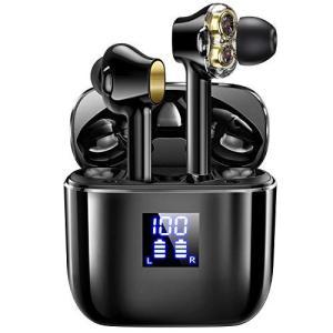 Bluetooth イヤホン 【業界新設計 デュアルドライバー 高音質】 ワイヤレス イヤホン 自動ペアリング ブルートゥース イヤホン 防水 マイク|beautyh