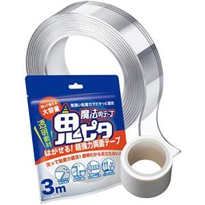 鬼ピタ 両面テープ 魔法のテープ 超強力 はがせる魔法テープ 透明 3m 日本ブランド[正規品]|beautyh