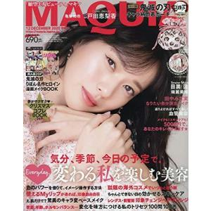 MAQUIA (マキア) 2020年12月号 付録:鬼滅の刃 キャラ柄巾着ポーチ [雑誌] beautyh