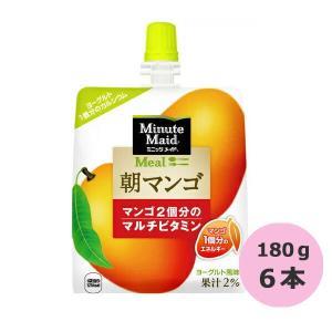 ミニッツメイド 朝マンゴ 180g×6本 コカ・コーラ直送商品以外と 同梱不可 【D】【サイズB】|beautyhair