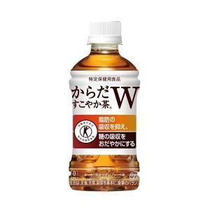 からだすこやか茶W 350mlPET×24本 コカ・コーラ直送商品以外と 同梱不可 【D】【サイズD】【TIME】【stm】|beautyhair