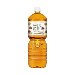 からだ巡茶 2000mlPET×6本 コカ・コーラ直送商品以外と 同梱不可 【D】【サイズE】|beautyhair
