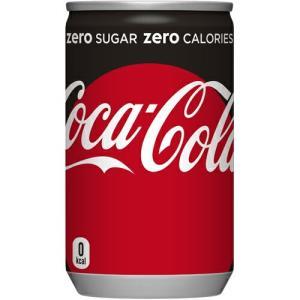 コカ・コーラ ゼロ 160ml缶×30本 コカ・コーラ直送商品以外と 同梱不可 【D】【サイズA】|beautyhair