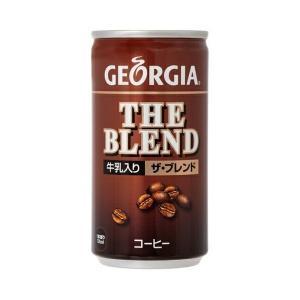 ジョージア ザ・ブレンド 185g缶×30本  コカ・コーラ直送商品以外と 同梱不可 【D】【サイズB】|beautyhair