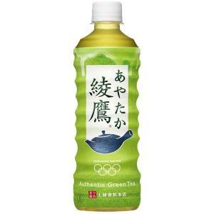 綾鷹 525mlPET×24本 コカ・コーラ直送商品以外と 同梱不可 【D】【サイズE】 beautyhair