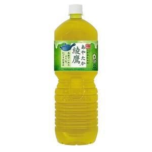 綾鷹 2000mlPET×6本  コカ・コーラ直送商品以外と 同梱不可 【D】【サイズE】 beautyhair