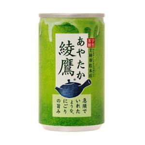 綾鷹 160g缶×30本  コカ・コーラ直送商品以外と 同梱不可 【D】【サイズA】 beautyhair