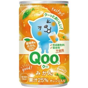 ミニッツメイド Qoo(クー) みかん 160g缶×30本 コカ・コーラ直送商品以外と 同梱不可 【D】【サイズA】|beautyhair