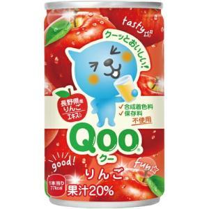 ミニッツメイド Qoo(クー) りんご 160g缶×30本 コカ・コーラ直送商品以外と 同梱不可 【D】【サイズA】|beautyhair