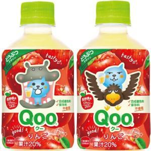 ミニッツメイド Qoo(クー) りんご(どうぶつデザイン) 280mlPET×24本 コカ・コーラ直送商品以外と 同梱不可 【D】【サイズD】|beautyhair