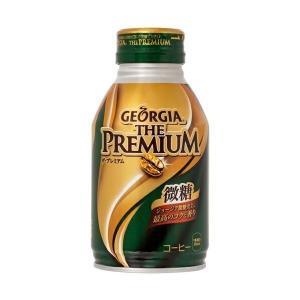 ジョージア ザ・プレミアム微糖 260mlボトル缶×24本 コカ・コーラ直送商品以外と 同梱不可 【D】【サイズC】|beautyhair