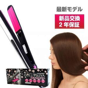 ぶるツヤ トルマリンプラス collectionモデル 2年間保証 ヘアアイロン ぶるツヤ(BULUTSUYA) カール&ストレート アイロン (送料無料)|beautyhair
