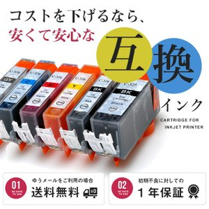 CANON (キャノン) 互換 インクカートリッジ BCI-326+325/6MP 6色マルチパック (ゆうメール対応) 残量表示機能付