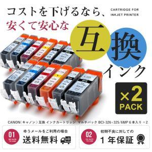 ※こちらの商品はゆうメール対象商品です  ●ゆうメールのみ送料無料(日本郵便)、その他ゆうメール対象...