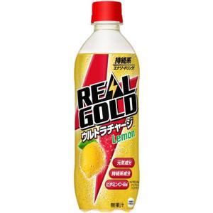 リアルゴールド ウルトラチャージレモン 490mlPET×24本 北海道 コカ・コーラ直送商品以外と 同梱不可 【D】【サイズE】|beautyhair