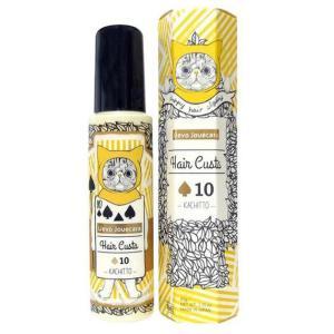 デミ ウェーボ ジュカーラ ヘアカスタ 10 95g (定形外送料無料)|beautyhair