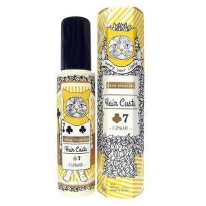 デミ ウェーボ ジュカーラ ヘアカスタ 7 95g (定形外送料無料)|beautyhair