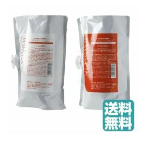 デミ ヘアシーズンズ シャンプー& トリートメント 各800ml/g (詰替) demi  (送料無料)|beautyhair