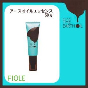 フィヨーレ アースオイル50g THE EARTHOIL beautyhair