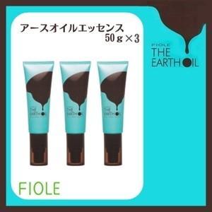 3setフィヨーレ アースオイル50g THE EARTHOIL beautyhair