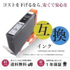 HP 178XLBK 黒 互換インク 単品 ICチップ付(残量表示機能付)(ゆうパケット送料無料)|beautyhair