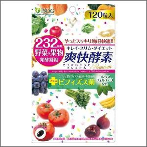 医食同源ドットコム 232 爽快酵素 120粒 (ゆうパケット送料無料)|beautyhair