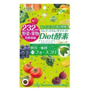 医食同源ドットコム 232Diet酵素 プレミアム 120粒(ゆうパケット送料無料)|beautyhair