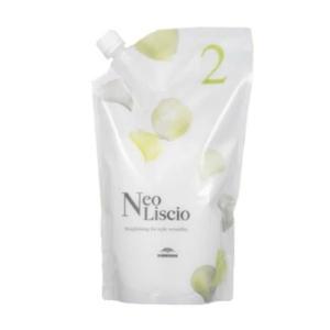 ミルボン ネオリシオ 縮毛矯正剤 2剤 800g|beautyhair