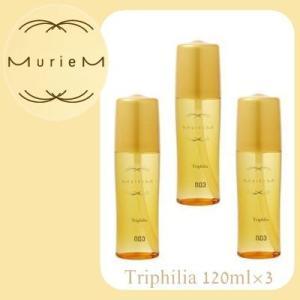 ナンバースリー ミュリアム トライフィリア 120ml ×3本(洗い流さないトリートメント) beautyhair