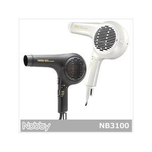 ヘアードライヤー Nobby(ノビー) ハリケーンドライヤー NB3100 (ブラック or ホワイト)|beautyhair