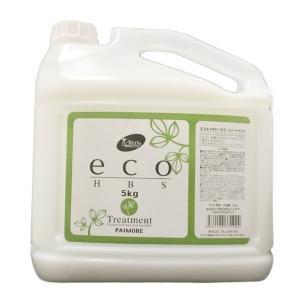 パイモア eco HBS エコ エイチビーエス トリートメント 5Kg(5000g) 詰め替え(送料無料) beautyhair