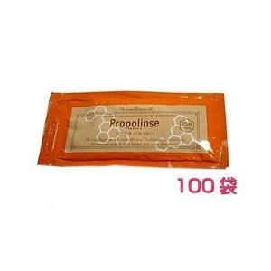 プロポリンス 12ml×100袋 マウスウォッシュ!(送料無料) 口の汚れをスッキリ!|beautyhair