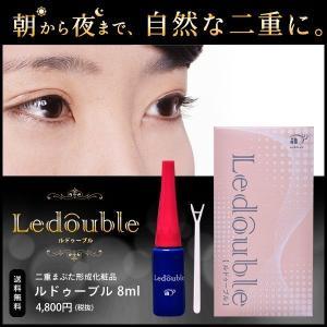 ルドゥーブル 8ml 二重まぶた形成化粧品 (送料無料)|beautyhair