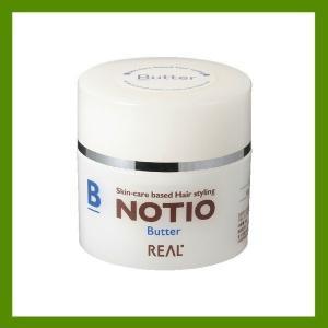 リアル化学 ノティオ バター 45g (定形外送料無料)|beautyhair