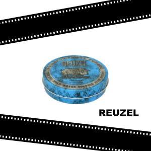 REUZEL ルーゾーポマード ストロングホールド (ブルー)   4oz.-113g (水溶性 ストロングホールド) (定形外送料無料)|beautyhair