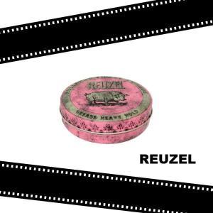 REUZEL ルーゾーポマード ヘビーホールド (ピンク)  4oz.-115g (油性 ヘビーホールド)(定形外送料無料) beautyhair