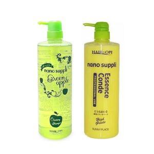 サニープレイス ナノサプリ クレンジングシャンプー (グリーンアップル)1000ml& ナノサプリ エッセンスコンデ 1000g セット (送料無料)(RSL)|beautyhair