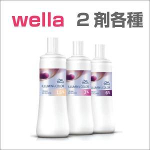 ウェラ イルミナ クリームディベロッパー オキシ 各1.5% or 3% or  6% から選択 1000ml 2剤 業務用 (10)|beautyhair