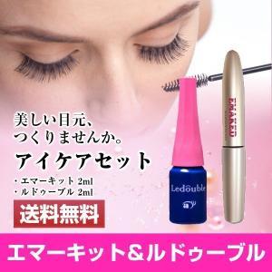 美しい目元を作りたいあなたのために、 大人気商品の「EMAKED(エマーキット) まつ毛用美容液 2...