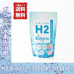 【3個セット】ガウラ 高濃度水素入浴料 H2バブル お徳用パック 約30回分 (送料無料)|beautyhair