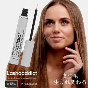 (クーポン配布中) ラッシュアディクト アイラッシュ コンディショニング セラム 5ml まつ毛美容液 正規品 (送料無料) あすつく|beautyhair