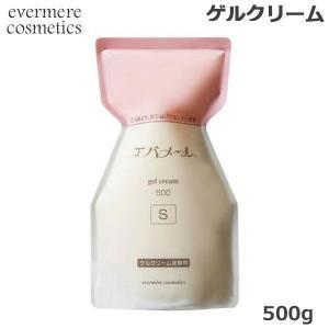 エバメール ゲルクリーム 詰替 500g (S) (送料無料)あすつく|beautyhair